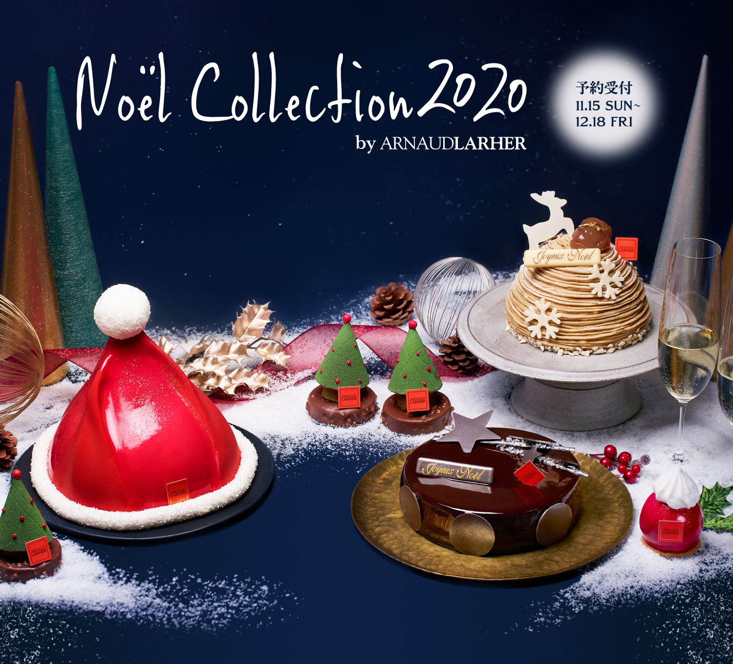 Noel Collection 2020